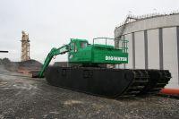 DigWater066